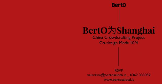 BERTO为SHANGHAI crowdcrafting berto salotti